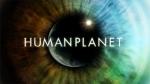 human-planet1